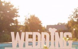 חתונה בוילה עם בריכה