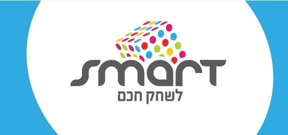 סמארט-קלאב- ערב חברה