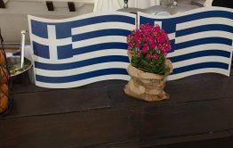 עיצוב יום חברה בסגנון טברנה יוונית