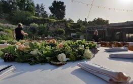 חתונה ירושלמית