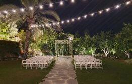 איפה בארץ הכי שווה לעשות חתונה